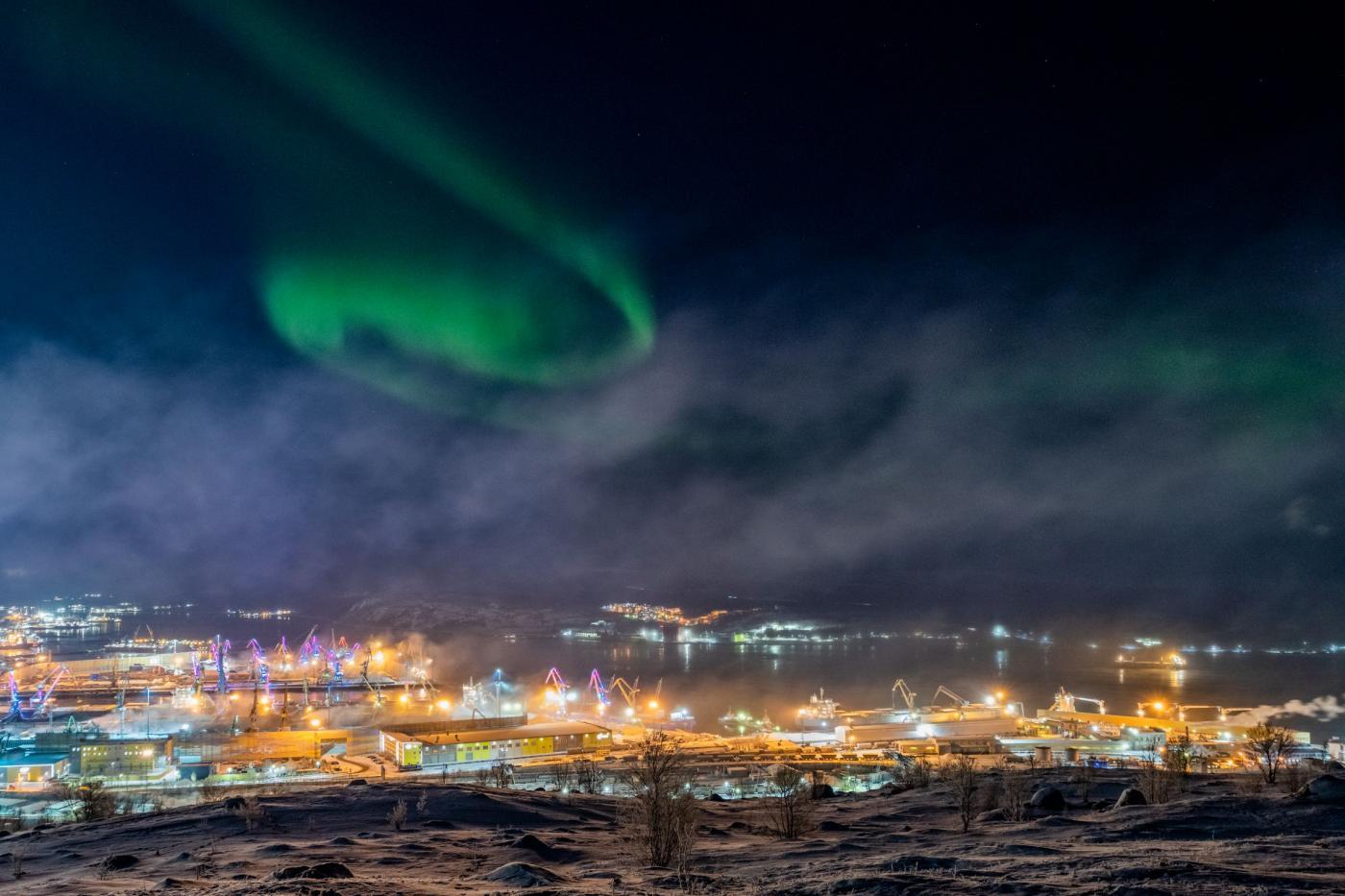 An image showing 'Aurora in Murmansk'
