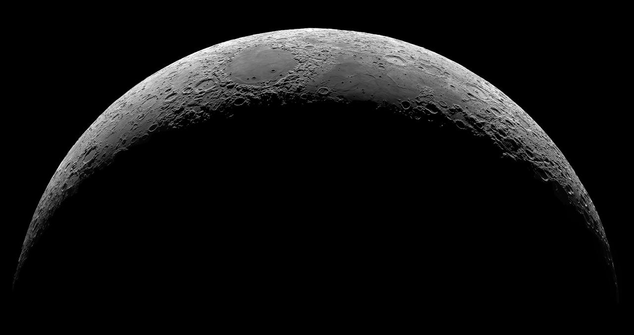 An image showing 'Arch of Selene (I Saw the Whole of the Moon)'