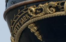 Cutty Sark: Stern decorations © National Maritime Museum, Lond
