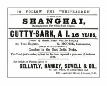 Advert for Cutty Sark's maiden voyage, 1870 © Cutty Sark Trust