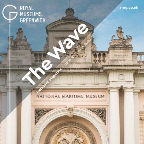 An image for 'Receive The Wave'